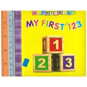 My frist 123