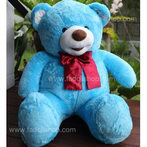 ตุ๊กตาหมีเบบี้สีฟ้า 100 เซนติเมตร