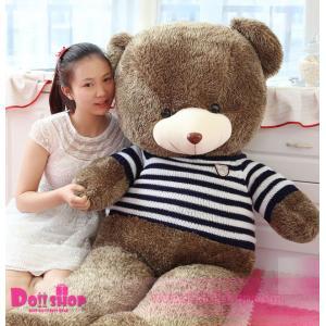 ตุ๊กตาหมีใส่เสื้อลายทางน้ำเงิน 1.8 เมตร
