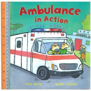 ambulance -นิทานปกอ่อน