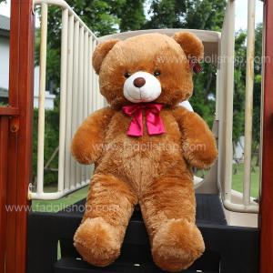ตุ๊กตาหมีไจแอนท์ Brown 42 นิ้ว