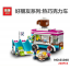 เลโก้จีน LEPIN.01048 ชุด Friends Snow Resort Hot Chocolate Van thumbnail 2