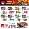 เลโก้จีน SY.773 A-H ชุด ยานพาหนะ Heroes Assemble