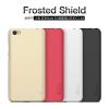 เคส Xiaomi Redmi Note 5A Nillkin Super Frosted Shield (แถมฟิล์มกันรอยใส)