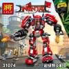 เลโก้จีน LELE.31074 ชุด Ninja Go Movie Fire Mech