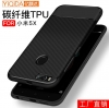 เคส Xiaomi Mi 5x / Mi A1 ซิลิโคน Carbon Fiber TPU