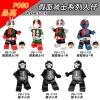 เลโก้จีน POGO.1169-1175 ชุด Minifigures (สินค้ามือ 1 ไม่มีกล่อง)