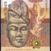 ประเทศ คาซัคสถาน ชนิดราคา 1,000 TENGES รุ่นปี พ.ศ.2556 (ค.ศ.2013)