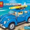 เลโก้จีน LELE.39007 ชุด Volkswagen Beetle