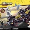 เลโก้จีน Decool.7132 ชุด The Ultimate Batmobile (แยกเป็น 4คัน)