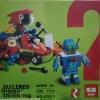 เลโก้จีน LEPIN.42013 ชุด Builders ตัวต่ออิสระ 208 ชิ้น