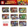 เลโก้จีน SY.774 A-H ชุด ยานพาหนะ Heroes Assemble