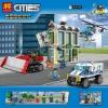 เลโก้จีน LELE.39055 ชุด Police Bulldozer Break-In