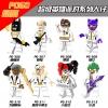 เลโก้จีน POGO.306-313 ชุด Super Heroes (สินค้ามือ 1 ไม่มีกล่อง)