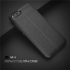 เคส Xiaomi Mi6 ซิลิโคน TPU ลายหนัง (เคสนิ่ม)