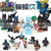 เลโก้จีน SY.683 ชุด Batman
