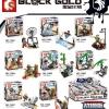 เลโก้จีน Sembo.11581-11588 ชุด Block Gold