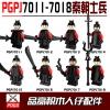 เลโก้จีน PGPJ.7011-7018 ชุด Minifigures (สินค้ามือ 1 ไม่มีกล่อง)