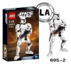 เลโก้จีน KSZ.605-2 ชุด Starwars Bionicle