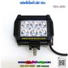 สปอร์ตไลท์ LED ทรงเหลี่ยม หลังโค้ง 18w. ไฟ12v/24v