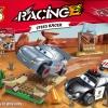 เลโก้จีน SY.937 ชุด Car3 Racing Speed Racer