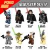 เลโก้จีน POGO.743-750 ชุด Starwars (สินค้ามือ 1 ไม่มีกล่อง)