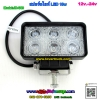 สปอร์ตไลท์ LED ทรงเหลี่ยม JR-G09 18w. ไฟ12v/24v