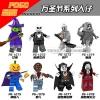 เลโก้จีน POGO.1071-1078 ชุด Minifigures (สินค้ามือ 1 ไม่มีกล่อง)