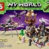 เลโก้จีน SY.974 ชุด Minecraft