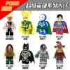 เลโก้จีน POGO.282-289 ชุด Super Heroes (สินค้ามือ 1 ไม่มีกล่อง)
