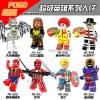 เลโก้จีน POGO.346-353 ชุด Super Heroes (สินค้ามือ 1 ไม่มีกล่อง)