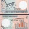 ธนบัตรประเทศบังกลาเทศ ชนิดราคา 2 TAKA (ทากา) รุ่นปี พ.ศ.2553 (ค.ศ.2010)