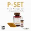 ยาสมุนไพรรักษาแผลสะเก็ดเงิน เรื้อนกวาง P-Set วิธีรักษาโรคสะเก็ดเงินด้วยสมุนไพรที่ดีที่สุด