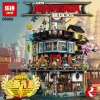 เลโก้จีน LEPIN.06066 ชุด Ninja Go City