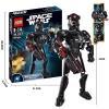 เลโก้จีน KSZ.323-1 ชุด Starwars Bionicle