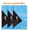 Xiaomi Mi5x / MiA1 ฟิล์มกันรอยขีดข่วน แบบด้าน