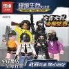 เลโก้จีน LEPIN.03079 ชุด Survival Great Escape