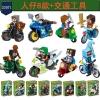 เลโก้จีน LELE.33071 ชุด Minecraft