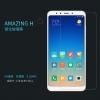 Xiaomi Redmi 5 Plus ฟิล์มกระจกนิรภัย Nillkin H บาง 0.3mm (ไม่เต็มจอ)