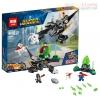 เลโก้จีน LEPIN.07091 ชุด SUPERMAN & KRYPTO TEAM-UP