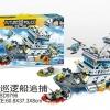 เลโก้จีน SD.9796 ชุด Future Police
