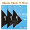 Xiaomi Mi Mix 2 ฟิล์มกันรอยขีดข่วน แบบด้าน