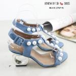 รองเท้าแฟชั่น ส้นสูง รัดส้น สไตล์เกาหลี สวยเกร๋ ดูแพง งานเนี๊ยบ ดีเทลหรู วัสดุหนังกลับนิ่มๆ แต่งอะไหล่มุกสีนม มีเข็มขัดปรับได้สามระดับ กระชับเท้า ส้นดีไซน์สวย ส้นดีไซน์ห่วงกลมเก๋ไม่เหมือนใคร ทรงสวย สูง 3 นิ้ว น้ำหนักเบา ใส่สบาย แมทสวยได้ทุกชุด (2767-5)