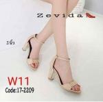 รองเท้าแฟชั่น ส้นสูง รัดข้อ แต่งอะไหล่ทองสวยหรู ส้นเคลือบเงา ทรงสวย หนังนิ่ม ส้นสูงประมาณ 3 นิ้ว ใส่สบาย แมทสวยได้ทุกชุด (17-2209)