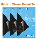 Xiaomi Redmi 5A ฟิล์มกันรอยขีดข่วน แบบด้าน
