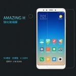 Xiaomi Redmi 5 ฟิล์มกระจกนิรภัย Nillkin H บาง 0.3mm (ไม่เต็มจอ)