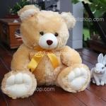 ตุ๊กตาหมีนั่งสีน้ำตาลอ่อน 0.45 เมตร