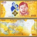 ธนบัตรประเทศ ภูฏาน ชนิดราคา 100 NGULTRUM (งูตรัม) รุ่นปี พ.ศ.2559 (ค.ศ.2016)