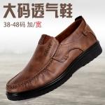 พรีออเดอร์ รองเท้ากีฬา เบอร์ 38-48 แฟชั่นเกาหลีสำหรับผู้ชายไซส์ใหญ่ เบา เก๋ เท่ห์ - Preorder Large Size Men Korean Hitz Sport Shoes