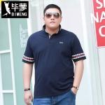 พรีออเดอร์ เสื้อยืด 2xl - 7XL อกใหญ่สุด 57.48 นิ้ว แฟชั่นเกาหลีสำหรับผู้ชายไซส์ใหญ่ แขนสั้น เก๋ เท่ห์ - Preorder Large Size Men Korean Hitz Short-sleeved T-Shirt